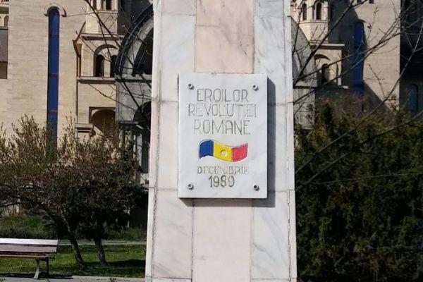monumentul-eroilor-revolutiei-romane-56BEA0E70-A951-F3FC-9D38-D67BFC0FF1CD.jpg